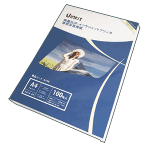 Double sided gloss paper